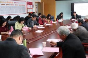 党员民主生活会剖析材料及整改措施三篇